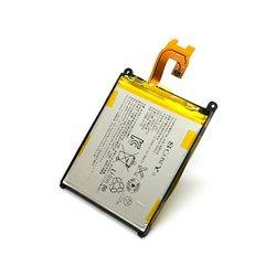 Аккумулятор для Sony Xperia Z2 3200 mAh (0L-00002197) - АккумуляторАккумуляторы<br>Аккумулятор рассчитан на продолжительную работу и легко восстанавливает работоспособность после глубокого разряда.
