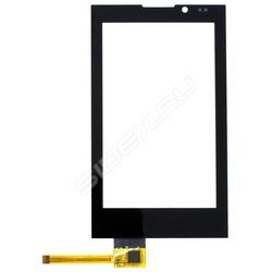 Тачскрин для Philips Xenium W9588 (R0002067) (черный) - Тачскрин для мобильного телефонаТачскрины для мобильных телефонов<br>Тачскрин выполнен из высококачественных материалов и идеально подходит для данной модели устройства.
