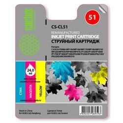 Картридж для Canon Pixma iP 2200, 6210, 6220, 6310, MP150, MP160, MP170, MP180, MP450, MP460, MX300, MX310 (Cactus CS-CL51) (трехцветный) - Картридж для принтера, МФУ