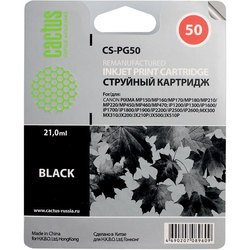 Картридж для Canon Pixma MP150, MP160, MP170, MP180, MP450, MP460, iP2200, MX300, MX310, JX200, JX210, JX500, JX510 (Cactus CS-PG50) (черный) - Картридж для принтера, МФУ