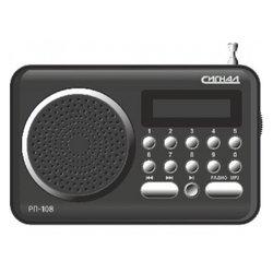 Радиоприемник Сигнал Electronics РП-108 - РадиоприемникРадиоприемники<br>Радиоприемник Сигнал Electronics РП-108 - FM диапазон 64-108 МГц, телескопическая антенна, разъем под наушники, воспроизведение MP3, съемный аккумулятор 600 мАч, цифровой дисплей, динамик, память на 25 радиостанций, USB, CD.