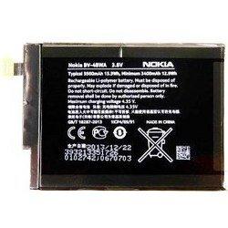 Аккумулятор для Nokia Lumia 1320 (BV-4BWA) - АккумуляторАккумуляторы<br>Аккумулятор рассчитан на продолжительную работу и легко восстанавливает работоспособность после глубокого разряда.
