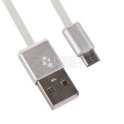 Дата-кабель USB - microUSB (0L-00002959) (белый) - КабелиUSB-, HDMI-кабели, переходники<br>Кабель позволит подключить к персональному компьютеру любые устройства с разъемом microUSB.