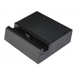 Подставка (док-станция) для Sony Xperia Z5 (Palmexx PX/CDL SON Z5) - Док станцияДок-станции<br>Подставка для установки смартфона вертикально с возможностью зарядки устройства.