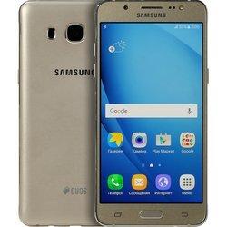 Samsung Galaxy J5 (2016) SM-J510FN (золотистый) ::: - Мобильный телефон
