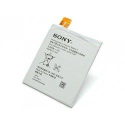 Аккумулятор для Sony Xperia T2 Ultra D5303 (3612 AGPB012-A001) - Аккумулятор