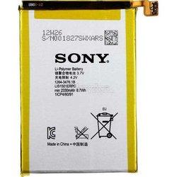 Аккумулятор для Sony Xperia ZL (LIS1501ERPC) - АккумуляторАккумуляторы<br>Аккумулятор рассчитан на продолжительную работу и легко восстанавливает работоспособность после глубокого разряда.
