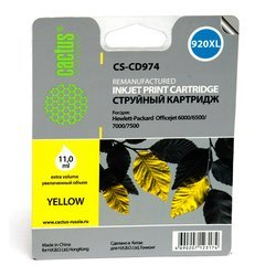 Картридж для HP OfficeJet 6000, 6500, 7000, 7500 Cactus CS-CD974 (желтый) - Картридж для принтера, МФУ
