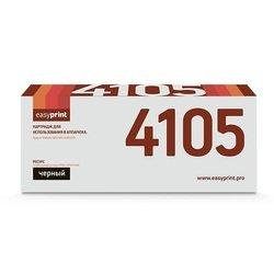 Картридж для Kyocera TASKalfa 1801, 2200, 1800, 2201 (Easyprint LK-4105) (черный) - Картридж для принтера, МФУ