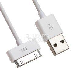 Универсальный автомобильный адаптер питания 2xUSB 2.1A + кабель USB - 30 pin для Apple iPhone 2G, 3G, 3GS, 4, 4S, iPad 1, 2, 3, 4 (LP 0L-00027255) (белый) - Автомобильное зарядное устройство