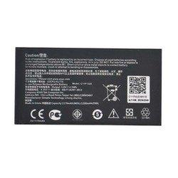 Аккумулятор для Asus Zenfone 4 A450CG (3707 C11P1320) - АккумуляторАккумуляторы<br>Аккумулятор рассчитан на продолжительную работу и легко восстанавливает работоспособность после глубокого разряда.