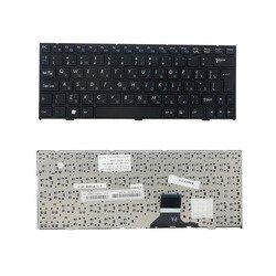 Клавиатура для ноутбука Clevo M1110/q, M1111, M1115, ViewSonic VNB109 (TOP-100525) (черная) - Клавиатура для ноутбука