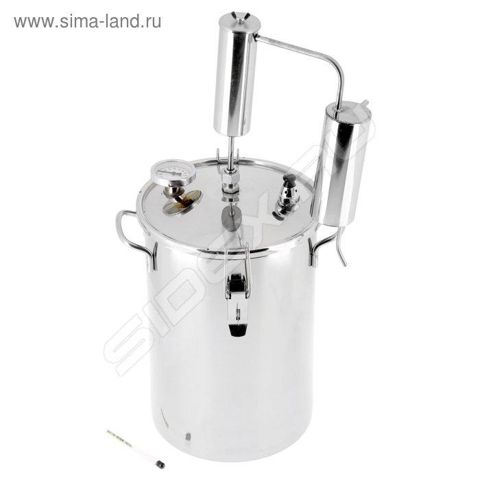 Домашний дистиллятор самогонный аппарат первач элит пивоварня домашняя своими руками видео