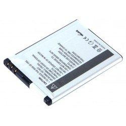 Аккумулятор для Nokia E5, E5-00, E7, E7-00, N8, N8-00, N97 Mini (SEB-TP300) - АккумуляторАккумуляторы<br>Аккумулятор рассчитан на продолжительную работу и легко восстанавливает работоспособность после глубокого разряда. Емкость аккумулятора 1500 мАч.