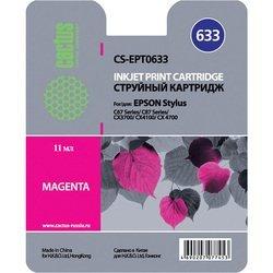 Картридж для Epson Stylus C67, C87, CX3700, CX4100, CX4700 (Cactus CS-EPT0633) (пурпурный) - Картридж для принтера, МФУ
