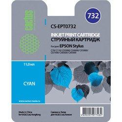Картридж для Epson Stylus C110, C79, CX3900, CX4900, CX5900, CX6900, CX7300, CX8300, CX9300F (Cactus CS-EPT0732) (голубой) - Картридж для принтера, МФУКартриджи<br>Совместим с моделями: Epson Stylus C110, C79, CX3900, CX4900, CX5900, CX6900, CX7300, CX8300, CX9300F