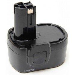 Аккумулятор для инструмента Skil (1.5 Ah, 12 V) (TSB-166-SKI12A-15C) - Аккумулятор