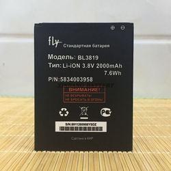 Аккумулятор для Fly Quad EVO Tech 4 IQ4514 (3882) - Аккумулятор