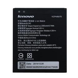 Аккумулятор для Lenovo K3 (3885) - Аккумулятор