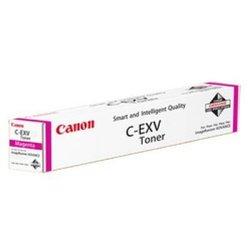 Тонер-картридж для Canon imageRUNNER ADVANCE C5535, C5535i, C5540i, C5550i, C5560i (Canon C-EXV51) (пурпурный) - Картридж для принтера, МФУ