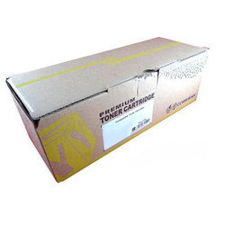 Тонер-картридж для Sharp MX-1810U, 2010U, 2310U, 3111U (ResMed CT-SHR-MX-23GT-YA) (желтый) - Картридж для принтера, МФУКартриджи<br>Совместим с моделями: Sharp MX-1810U, MX-2010U, MX-2310U, MX-3111U.