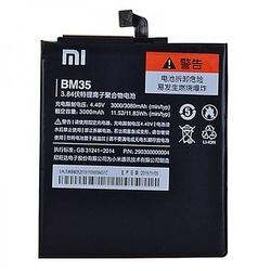Аккумулятор для Xiaomi Mi 4C (BM35) - АккумуляторАккумуляторы<br>Аккумулятор рассчитан на продолжительную работу и легко восстанавливает работоспособность после глубокого разряда.