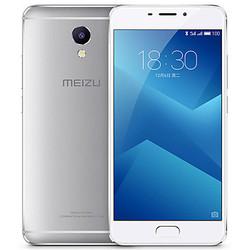 Meizu M5 Note 16Gb (серебристый) ::: - Мобильный телефон