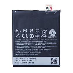 АКБ для HTC Desire 626 Li2000 (B0PKX100) (OEM) - АккумуляторАккумуляторы<br>Аккумулятор рассчитан на продолжительную работу и легко восстанавливает работоспособность после глубокого разряда.