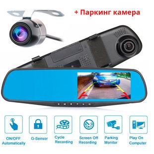 Зеркало видеорегистратор 2-в-1 с камерой заднего вида / 2 камеры / Full HD 1080P / G-Sensor / (Vehicle BlackBox DVR VSDX 2.0)  - Автомобильный видеорегистраторВидеорегистраторы<br>Vehicle Blackbox DVR - многофункциональное устройство, представляющее собой салонное зеркало заднего вида и видеорегистратор Full HD. Full HD 1080P, угол обзора 170 градусов, ночная съёмка, G-Sensor, размер 4.3quot;