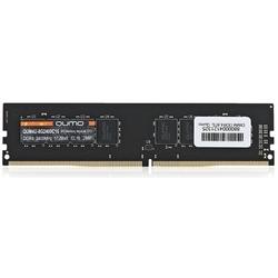 Qumo QUM4U-8G2400P16 (черный) - Память для компьютераМодули памяти<br>Оперативная память DDR4 объемом 8 гигабайт, с тактовой частотой 2400 МГц и пропускной способностью до 19200 МБ в секунду. Отлично подойдет для апгрейда компьютеров с малым объёмом оперативной памяти.