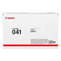 Картридж для Canon i-SENSYS LBP312x (0452C002) (черный) - Картридж для принтера, МФУКартриджи<br>Картридж совместим с моделями: Canon i-SENSYS LBP312x
