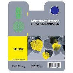 Картридж для Canon imagePROGRAF iPF 500, 510, 600, 605, 610, 650, 655, 700, 710, 720, 750, 755, 760, 765, M40 MFP, LP17, LP24 (Cactus CS-PFI102Y) (желтый) (130мл) - Картридж для принтера, МФУ