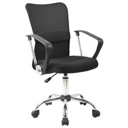 Кресло офисное COLLEGE H-298FA-1 (черный) - Стул офисный, компьютерный (College) Виньковцы бу офисная мебель