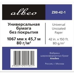 Бумага для плоттеров (1067мм х 45.7м) (Albeo InkJet Paper Z80-42-1) - БумагаОбычная, фотобумага, термобумага для принтеров<br>Универсальная бумага, в рулонах, подходит для печати всевозможной графики и технических чертежей на плоттерах.