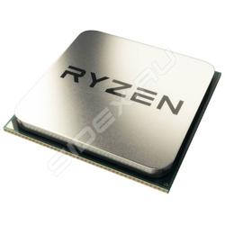 AMD Ryzen 5 1600X (AM4, L3 16384Kb) BOX - Процессор (CPU)Процессоры (CPU)<br>3600 МГц, Summit Ridge, поддержка технологий x86-64, SSE2, SSE3, техпроцесс 14 нм.