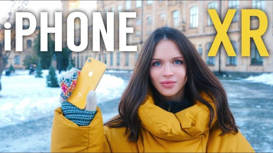 видеообзор Apple iPhone Xr 64GB (черный) :::